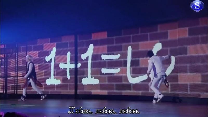 Super Junior (슈퍼주니어) - 11=Love (DE (Donghae Eunhyuk)) [Super Show 6 (SS6) In Japan, Tokyo] (рус.саб)
