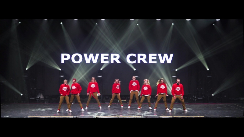 ADULTS PRO/ 5 Place/ Power Crew/ Drop the TOP 2017