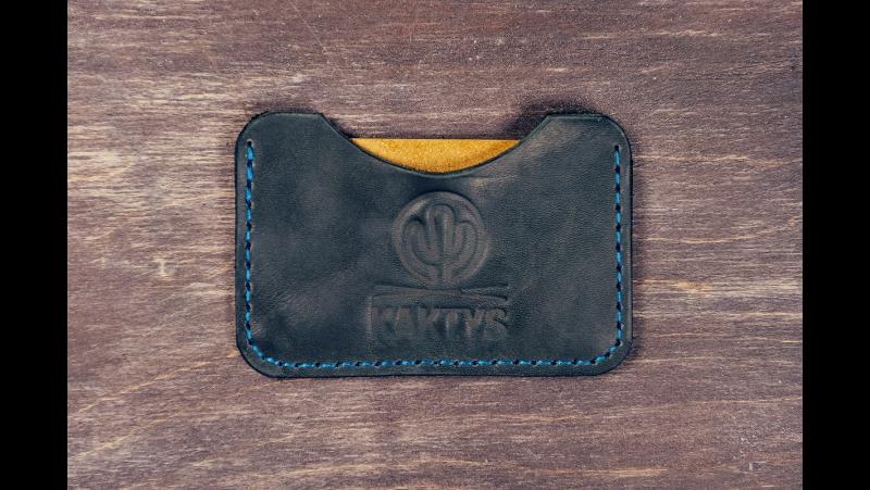 Kaktys CraftWork - cardholder handmade