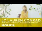 Sunsplashed Flower by LC Lauren Conrad Kohl's