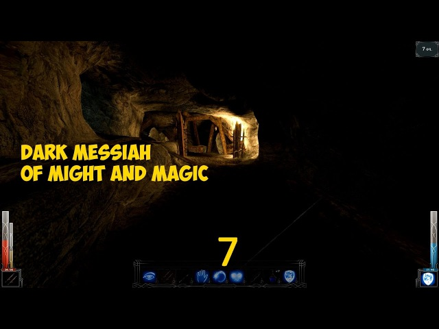 Dark Messiah of Might and Magic. Огонь в крови.