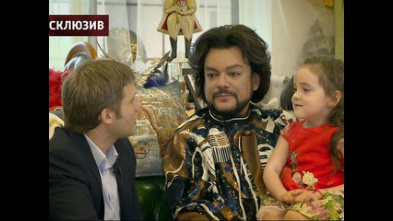 Прямой эфир / Киркоров: исповедь о потерянных детях / Видео / Russia.tv