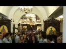 Греция Чудотворная икона Богородицы Панагия Сумела Greece Thessaloniki Holy icon of Panagia Sumela