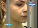 Суд над Юлией Киселёвой семьи погибших в ДТП её извинения не приняли, Вести-Иркутск