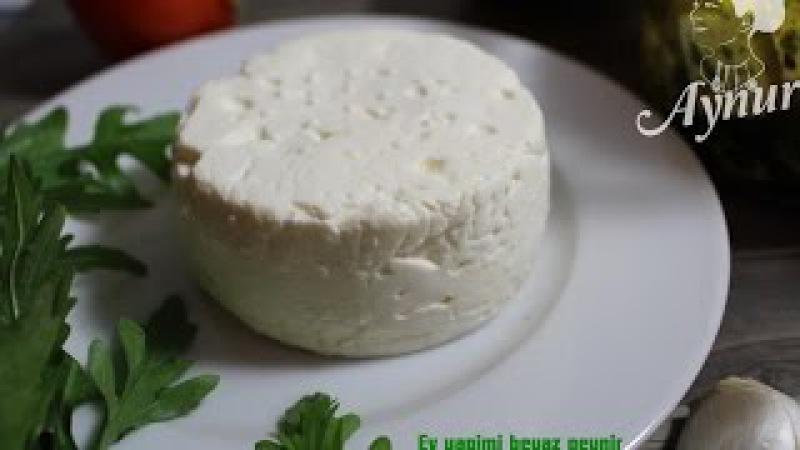 Ev yapimi Beyazpeynir Tarifi- Kahvaltilik tariflerSchafskäse selber machen