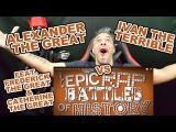 Alexander the Great vs Ivan the Terrible - Epic Rap Battles of History REACTION!!!