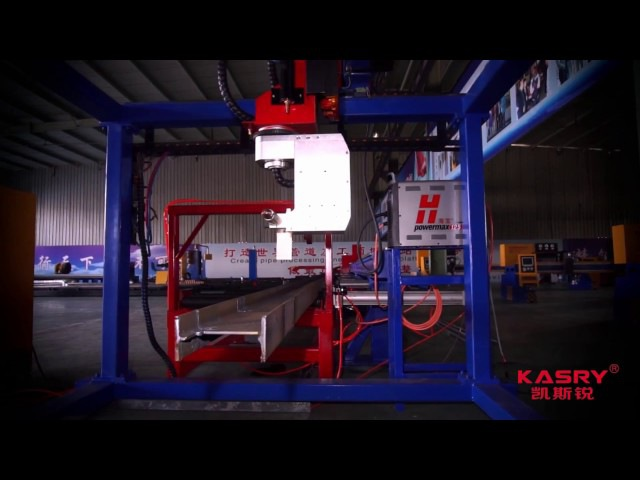 KASRY KR-XH H beam cutting video