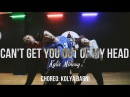 Kylie Minoug - Cant Get You Out Of My Head choreographer Kolya Barni