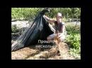 Как избавится от сорняков без Гербицидов 100% рабочий метод