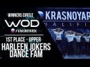 HARLEEN JOKER'S DANCE FAM   1st Place   Winner Circle   WOD Krasnoyarsk   WODKRSK17