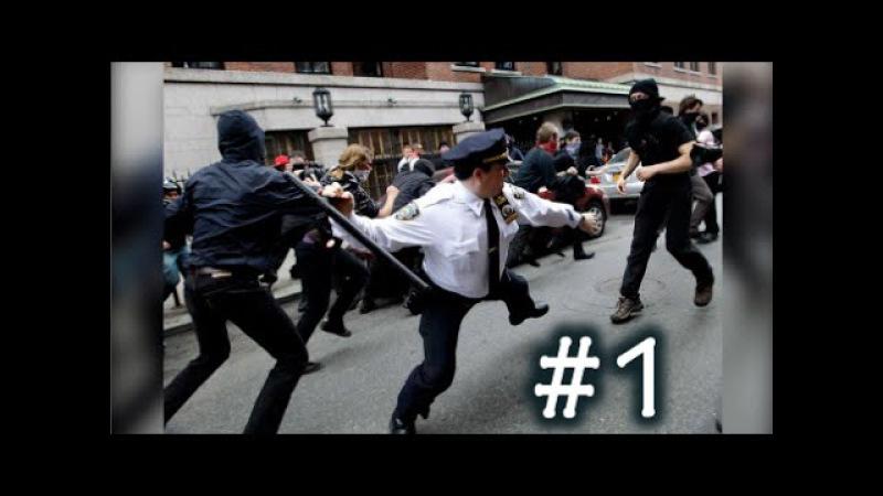 Приколы с полицией ( Выпуск 1 )