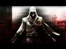 Thunder Assassin's Creed GMV TeaTime