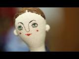 Кукольная история из Томска