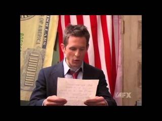 Charlie's dyslexic speech it's always sunny in philadelphia