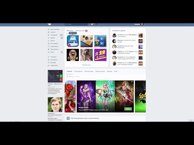 AVATARKASTA.blogspot.com | Cпособ рекламы в VK