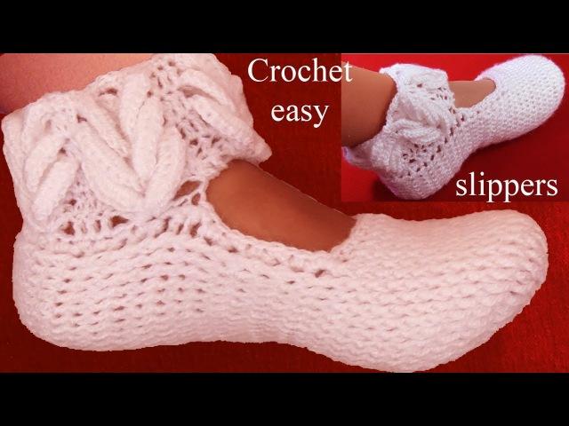 Pantuflas a Crochet en punto espigas de trigo en relieve tejido tallermanualperu