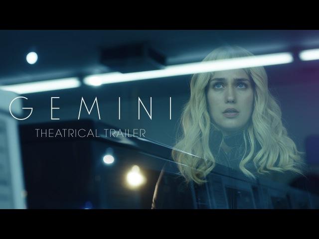 Близнецы / Gemini (2018) Трейлер Kinowik