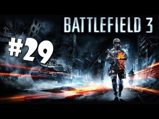 Battlefield 3 в прямом эфире #29 (ЗАПИСЬ СТРИМА)