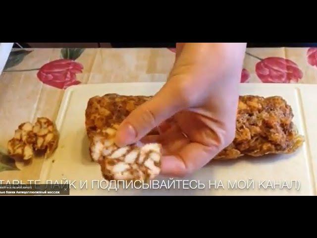 Диетический куриный рулет (простой, но очень вкусный рецепт)