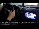 VW Amarok установка Fakard 010L1 Android 6 0 и камеры Fakard F01 CCD