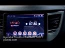 Hyundai Tucson установка магнитолы на Android FAKARD 120L1