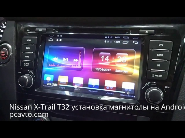 Nissan X-Trail T32 установка магнитолы на Android Ownice и двух камер