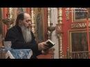 О десятой заповеди декалога Не завидуй (прот. Владимир Головин, г. Болгар)