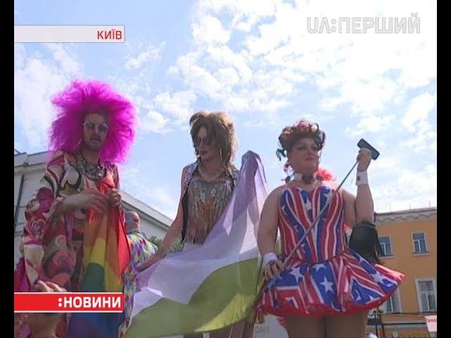 18 июня 2017 У Києві напали на трьох учасників маршу КиївПрайд