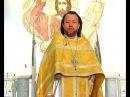 085 Иннокентий Иркутский. Искажение веры, как фактор, разделяющий христиан