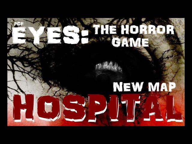 НОВАЯ ЛОКАЦИЯ: ГОСПИТАЛЬ НОВЫЕ БАГИ ДОСТИЖЕНИЯ \ Eyes: The horror game \ PixelCakesFan