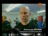 Lithuania TV: skinheads whitepower train defence countryman. Vilnius capital of Culture.