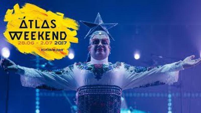 Верка Сердючка - Концерт в Киеве (Atlas Weekend 2017) Полная версия от M1