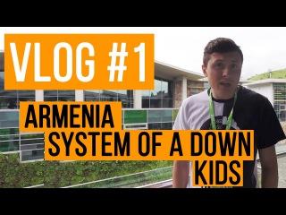 RADIO TAPOK - VLOG #1 (Armenia   System Of A Down   Kids)