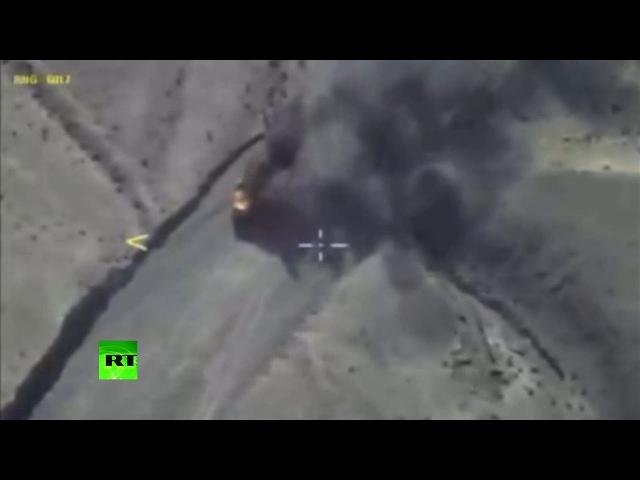 ВКС России разбомбили колонну боевиков, направлявшихся в район сирийского горо ...