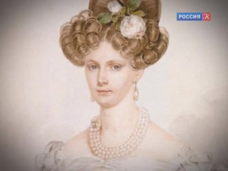 Блеск и горькие слезы российских императриц. Королевская дочь