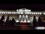 Оренбург присоединился к мировой акции «Час Земли»