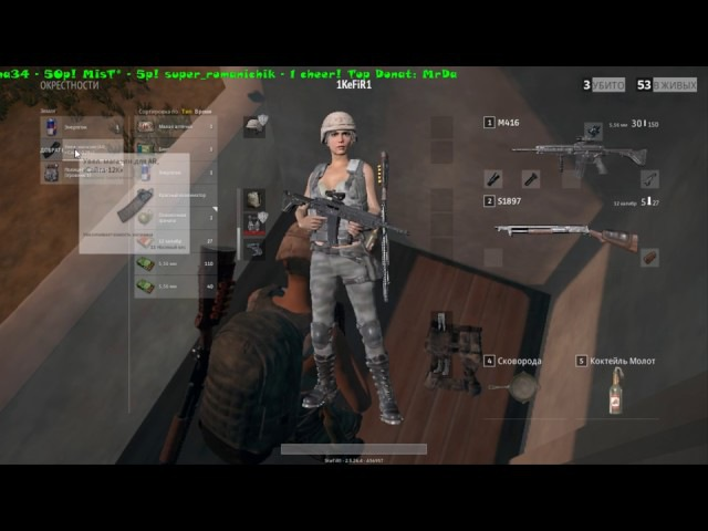 Топ лут!x15 AWM!PLAYERUNKNOWN'S BATTLEGROUNDS!