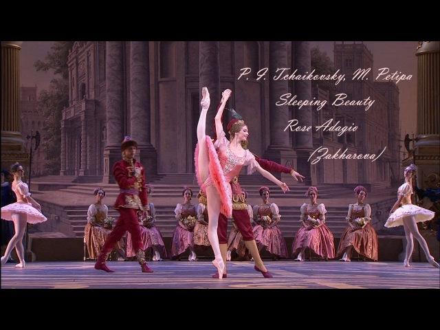 Sleeping beauty - Rose Adagio (Zakharova)
