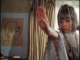 Советская фантастика Инопланетянка - 1984