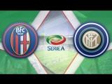 Болонья 0:1 Интер | Итальянская Серия А 201617 | 25-й тур | Обзор матча