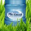 Вода Мелаша