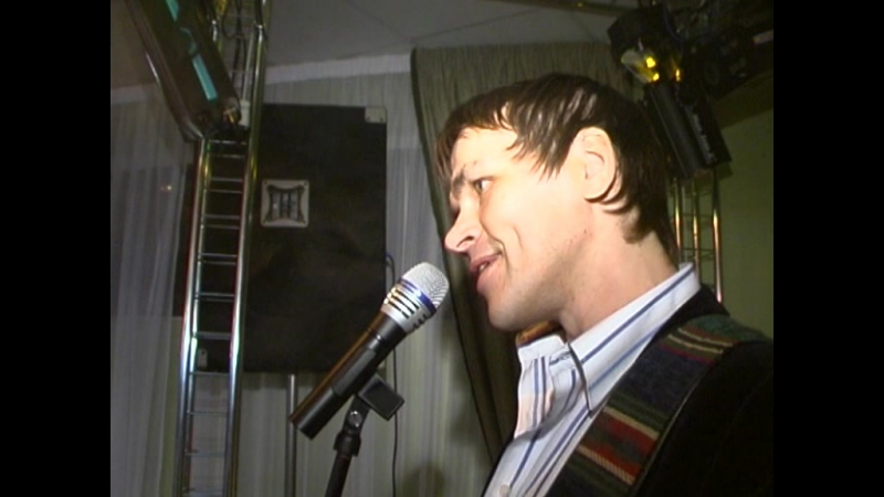 Владимир Кормилицын Берёзоньки 01 11 2005 Пансионат ПОДМОСКОВЬЕ