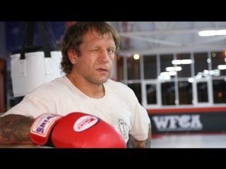 Александр Емельяненко готовится к WFCA 42