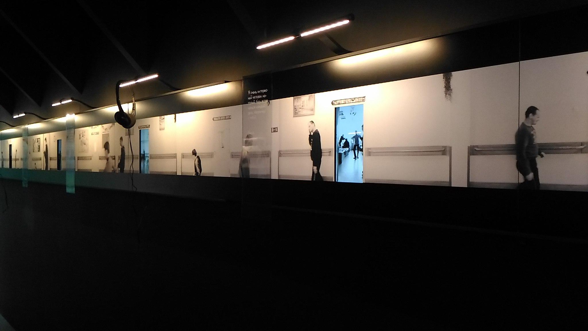 Инсталляция в Галерее
