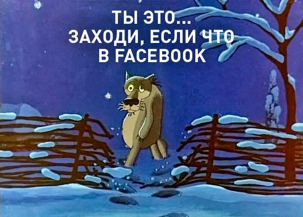 Друзі! У зв'язку з указом Президента України ми припиняємо свою діяльн