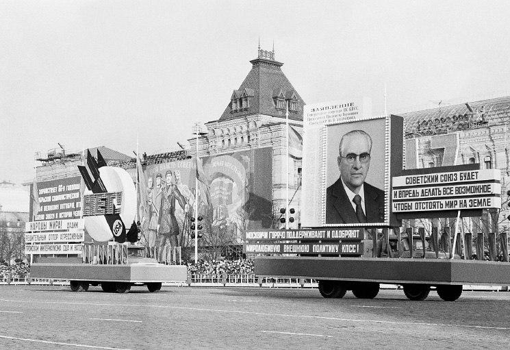 Ю. Андропов о «дискредитации роли спецслужб США в антисоветской кампании о «правах человека» (1977)