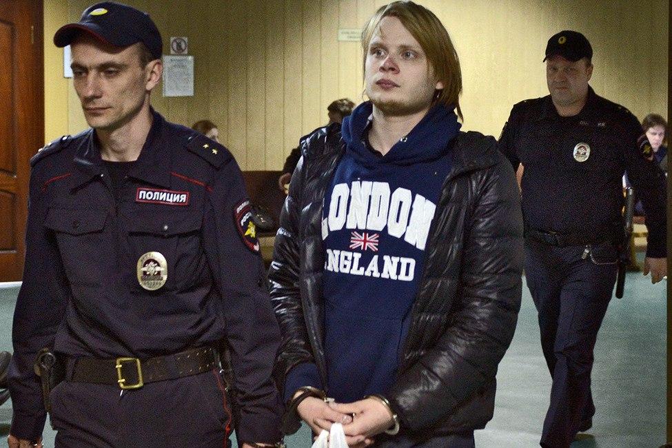 """Ассоциация """"Свободное слово"""" выступила в поддержку математика Дмитрия Богатова"""