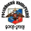 Саранский отдел РИС-О