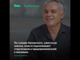 Сергей Орловский о бизнесе, AR и нейросети в играх