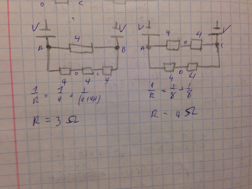 In A Parallel Circuit The Current Splits As It Reaches A Branch So